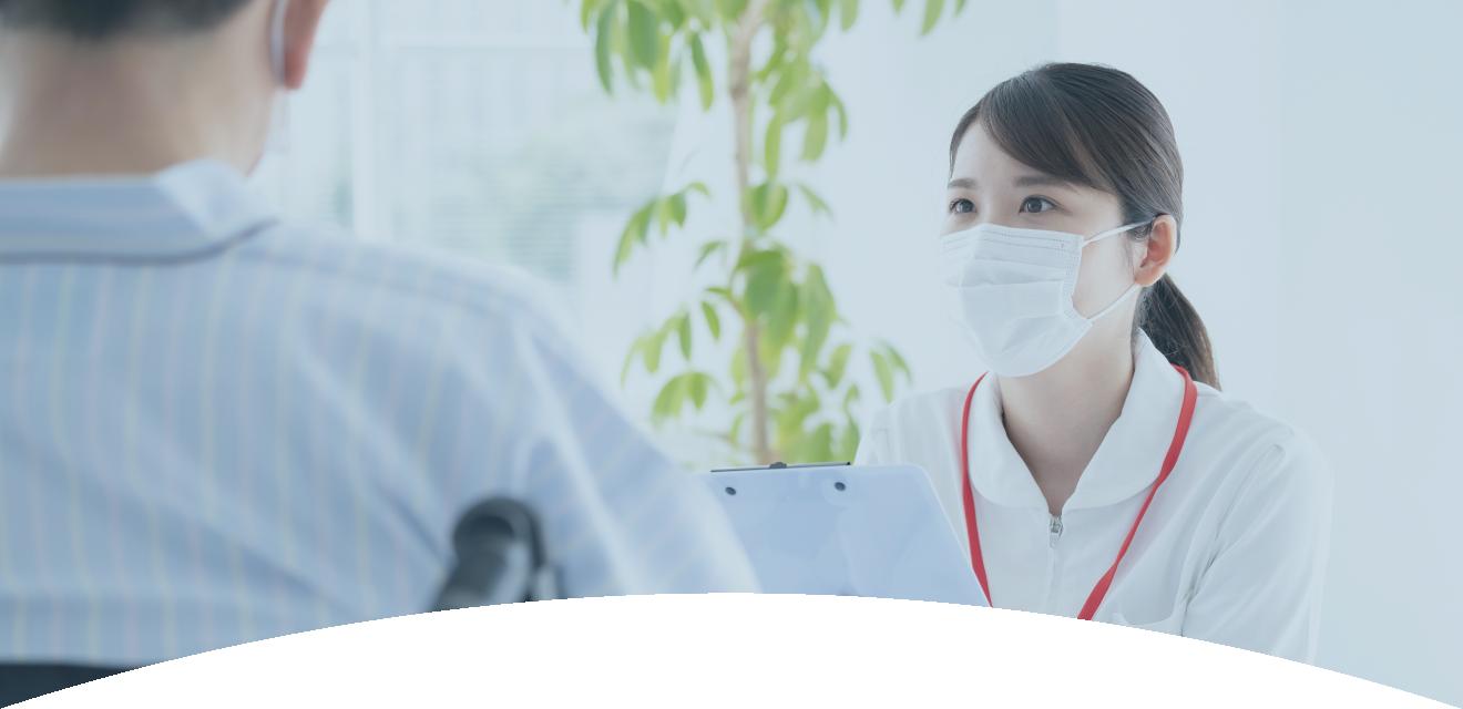 医療法人社団 あさひ会 とっとり内科クリニック 内科・糖尿病内科・内分泌内科